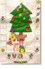 advent_calender_card_holder_th